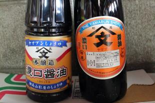 本醸造特選醤油のイメージ