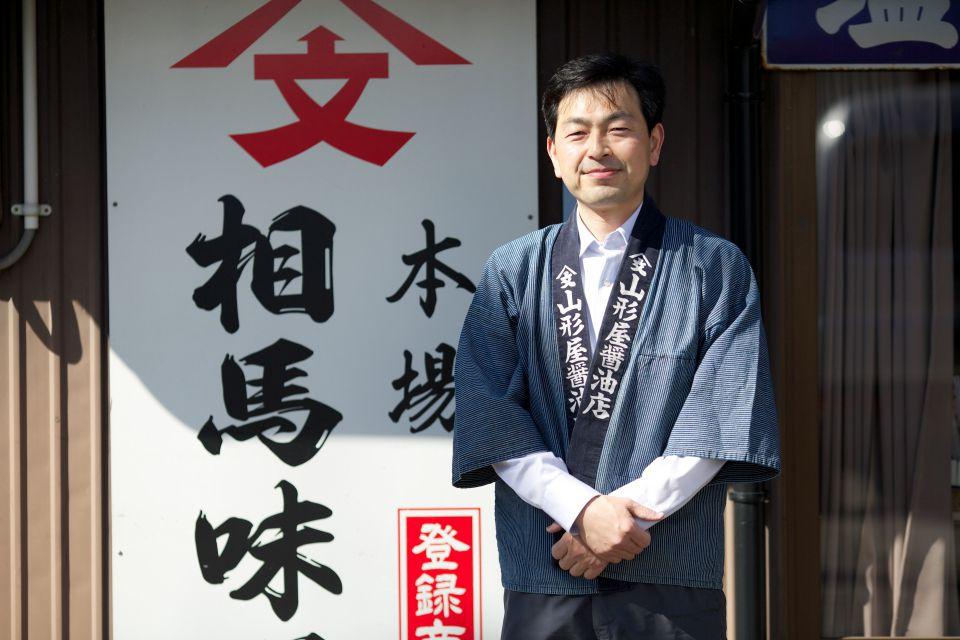 yamagataya02